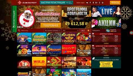Игры с бонусом за регистрацию 500 рублей