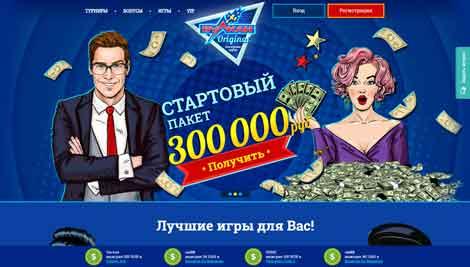 Игры с бездепозитным бонусом за регистрацию