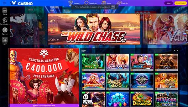 Виртуальное казино бездепозитный бонус