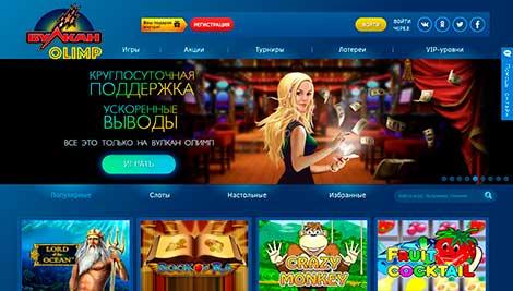Лучшие онлайн казино с бездепозитным бонусом